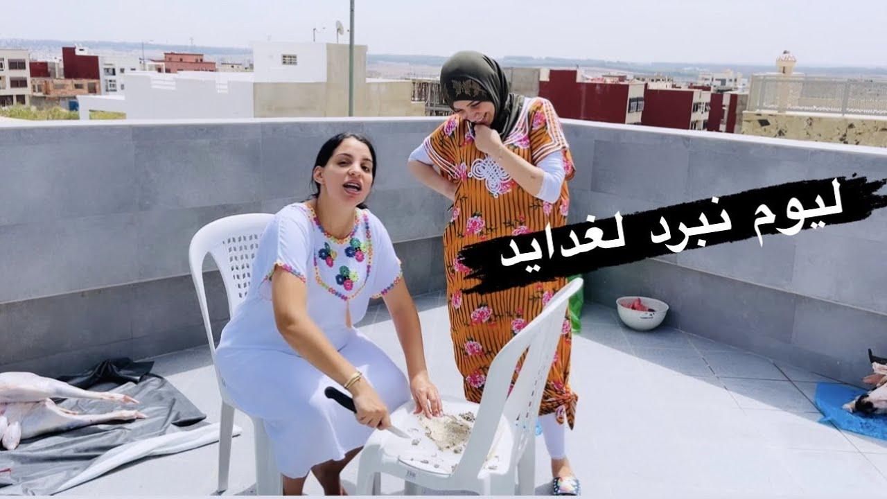 عيد الاضحى - درت فيها عكوزة على مرات خويا 😁😍