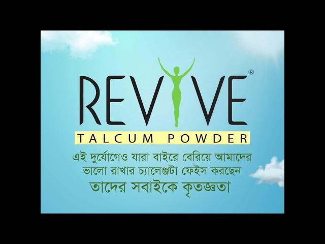 Revive Talcum Powder