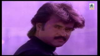 Oh Kadhal Ennai Kadhalikka Villai  HD Song |  SPB |  Rajini | Amala | ஓ காதல் என்னை