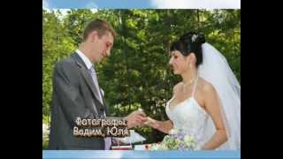 Свадебные фото 507