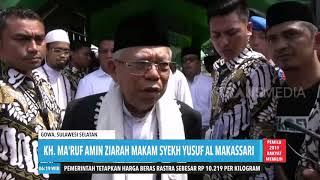 KH Ma'ruf Amin Ziarah Makam Syekh Yusuf Al Makassari