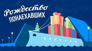 Смотреть видео Рождественская ярмарка 2020 на Манежной площади в Санкт-Петербурге. онлайн