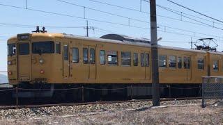 普通児島行き115系 瀬戸大橋線早島駅到着