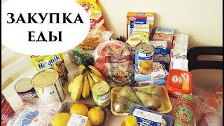 видео Доставка еды на дом | Женский портал Крыма