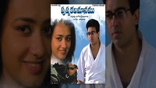 Pushpaka Vimanamu - Telugu Full Movie : Kamal Haasan