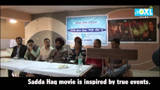Remove Ban from Sadda Haq ,Punjabi Cinema stands united.