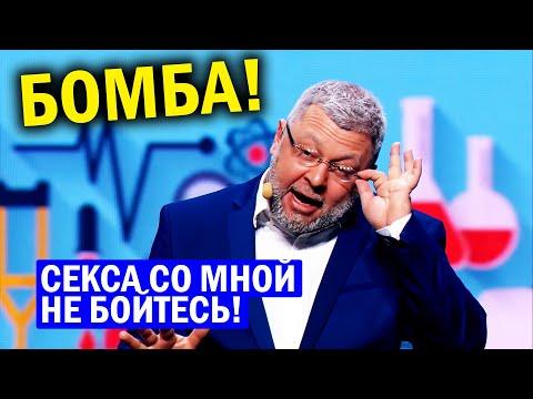 Доктор Олигархолог - пародия на Коломойского ВЗОРВАЛА зал смехом! Чумовые приколы До Слёз 2020!