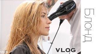 видео Калифорнийское мелирование на темные волосы: преимущества и пошаговая инструкция