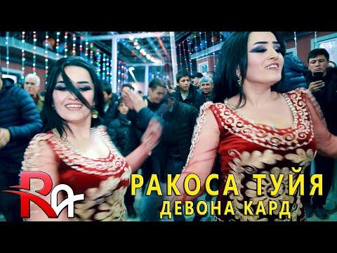 Равшан Аннаев - Ракоса туйя девона кард (Пурра Базми туёна) дар Нохияи Фархор 2020