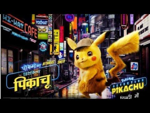 pokemon-movie-detective-pikachu-in-hindi