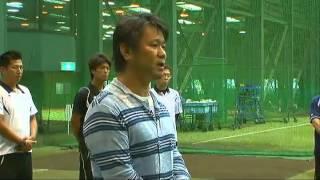 ソフトバンクホークス ジュニア 結団式、初練習 20121006 Video