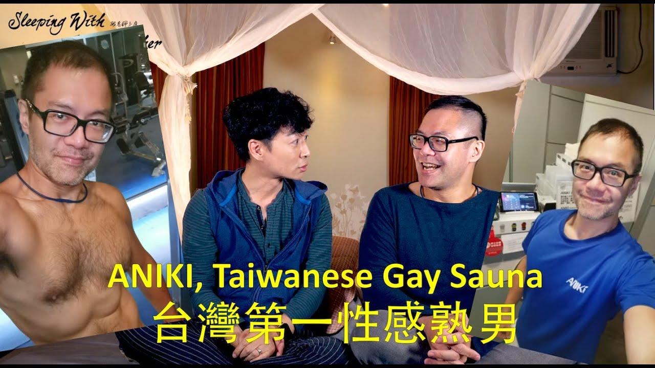 性感熟男CEO 介紹同志樂園ANIKI 各種派對、競技歡迎您