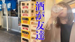 【酒飲みが角打ちへ】ひとり呑みってえぇで【大阪 布施】