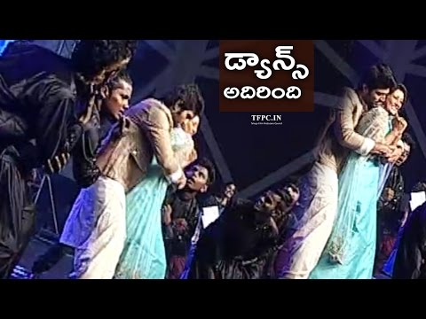 Vijay Devarakonda & Pooja Jhaveri Superb Dance Performance @ Dwaraka Movie Audio Launch | TFPC
