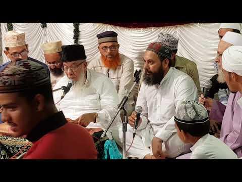 SHAINILLAH YA ABDUL QADIR BY AL HAAJ NISAR AHMED ESAF SAQLAINI IN GYARVI NIYAZ AT MAHIM 17/03/2018