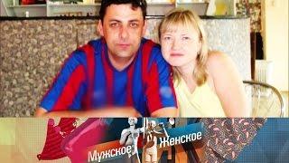 Красотка. Выпуск от27.04.2017