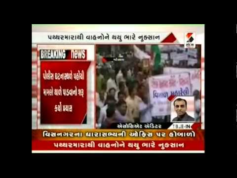 Sandesh News || Turbulence in Patidar Community Rally