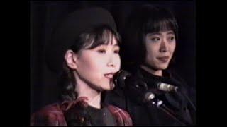 Nav Katze「ひとりぼっちの空(Live at 静岡すみやオレンジ・ホール 1991/11/22)」