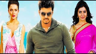 vijay 59 first look poster and title release date vijay atlee samantha amy jackson