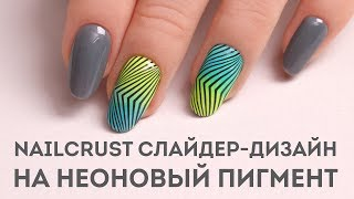 Nail design with pigment ♥ Neon and slider design Nailcrust