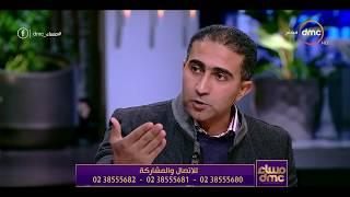 مساء dmc - أحمد عز | القانون الجديد يحدد نسبة موحدة للنفقة وهي من 10 حتى 50 % من دخل الزوج |