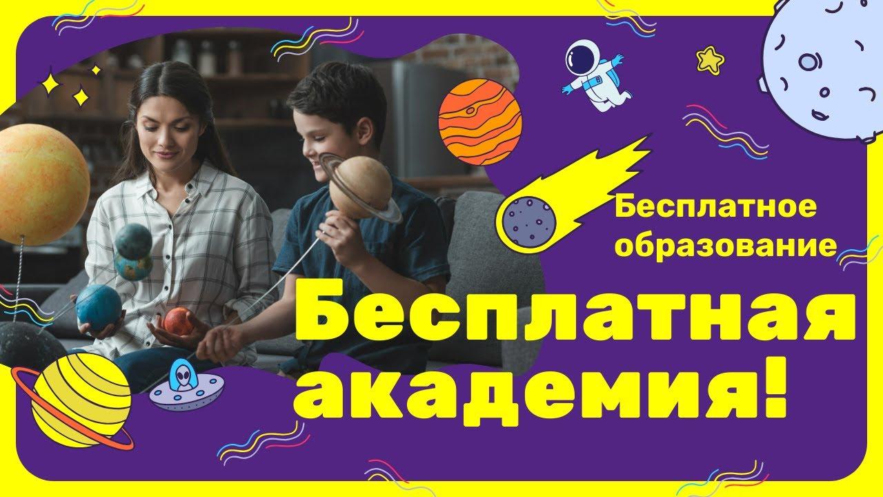 """Проект """"Лучшие кадры лучшей страны"""""""