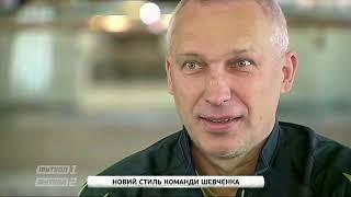Футбольные эксперты - об игре сборной Украины под руководством Шевченко