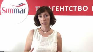 видео Горящие туры из Благовещенска. Цены на отдых в 2018 году. Забронировать и купить онлайн