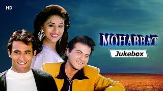 Mohabbat Songs(1997) | Madhuri Dixit | Sanjay Kapoor | Akshaye Khanna | Bollywood Hit Songs