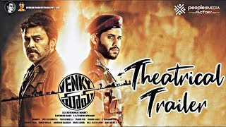 Venky Mama Official Trailer - Venky Mama First Look Official Teaser ! Venkatesh, Naga Chaitanya
