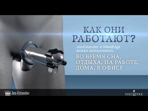 Jes Extender Titanium - Комплект для увеличения пенис