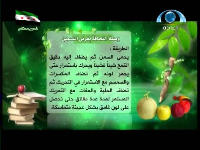 وصفة علاج النحافة الدكتور جابر القحطاني Youtube
