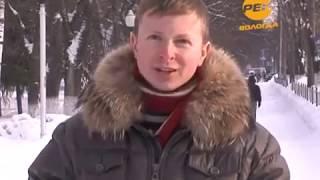 Алена Мыза. Знакомство. Ролик из архива REN TV