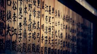 Japanese Music | Calligraphy | Best Relaxing Traditional Japanese Music