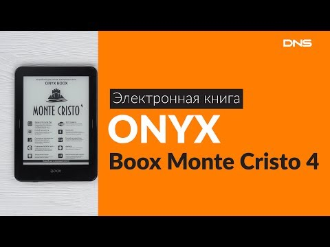 Распаковка электронной книги ONYXBooxMonte Cristo 4 / Unboxing ONYXBooxMonte Cristo 4