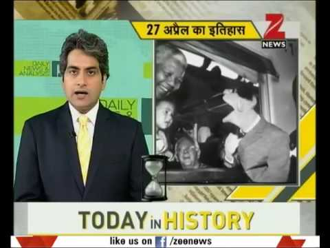 DNA: Today in History, April 27, 2017