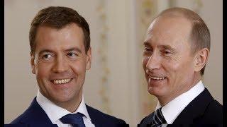 Этих ЧМОшников Мы Не Выбирали -кричит народ на митинге о Путине и Медведеве.