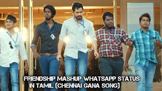 Friendship 👬 Mashup Whatsapp Status in Tamil || Yen Natpu Mela Gana  Song|| #friendship #mashup