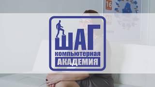 """Презентация курса """"Бизнес-анализ"""" Компьютерной Академии Шаг"""