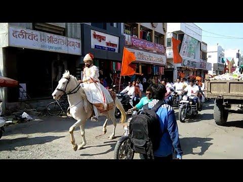 Shiv Jayanti in Buldhana Big Rally 2018