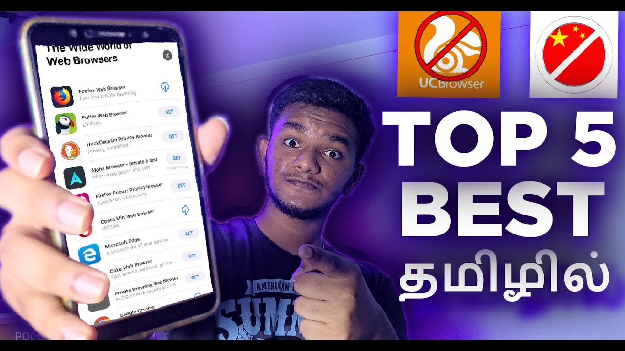 Safe - Alternative Apps for UC Browser | Chinese apps | Indian apps tamil