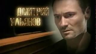 Зверобой 1 сезон 8 серия