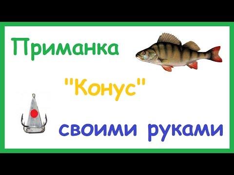 Морда для ловли рыбы, как изготовить своими руками
