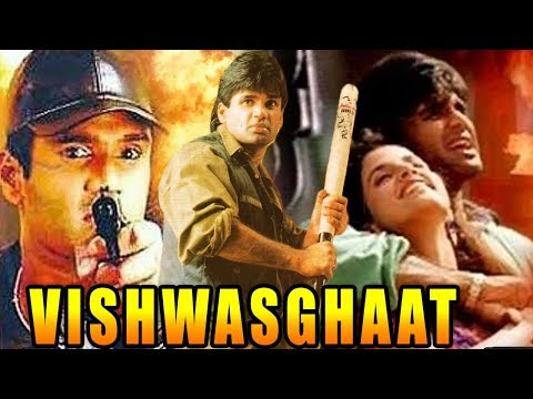 Vishwasghaat (1996) Full Hindi Movie | Sunil Shetty, Anjali Jathar, Aupam Kher