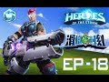 【Heroes of the Storm】Funny moments EP.18