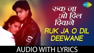 Ruk Ja O Dil Deewane with lyrics | रुको जा ओ दिल देवेने के बोल | Shah Rukh Khan | Kajol | DDLJ