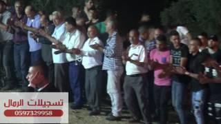 محمد العراني ويزن حمدان العريس عودة سمارة - دحيه 4 - سيريس مع تسجيلات الرمال2017