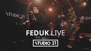 FEDUK | CHRISTMAS JAM @ STUDIO 21 cмотреть видео онлайн бесплатно в высоком качестве - HDVIDEO