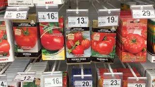 витаминчики ПАПА хочет СЫНОЧКАМ выращивать и что нибудь для красоты