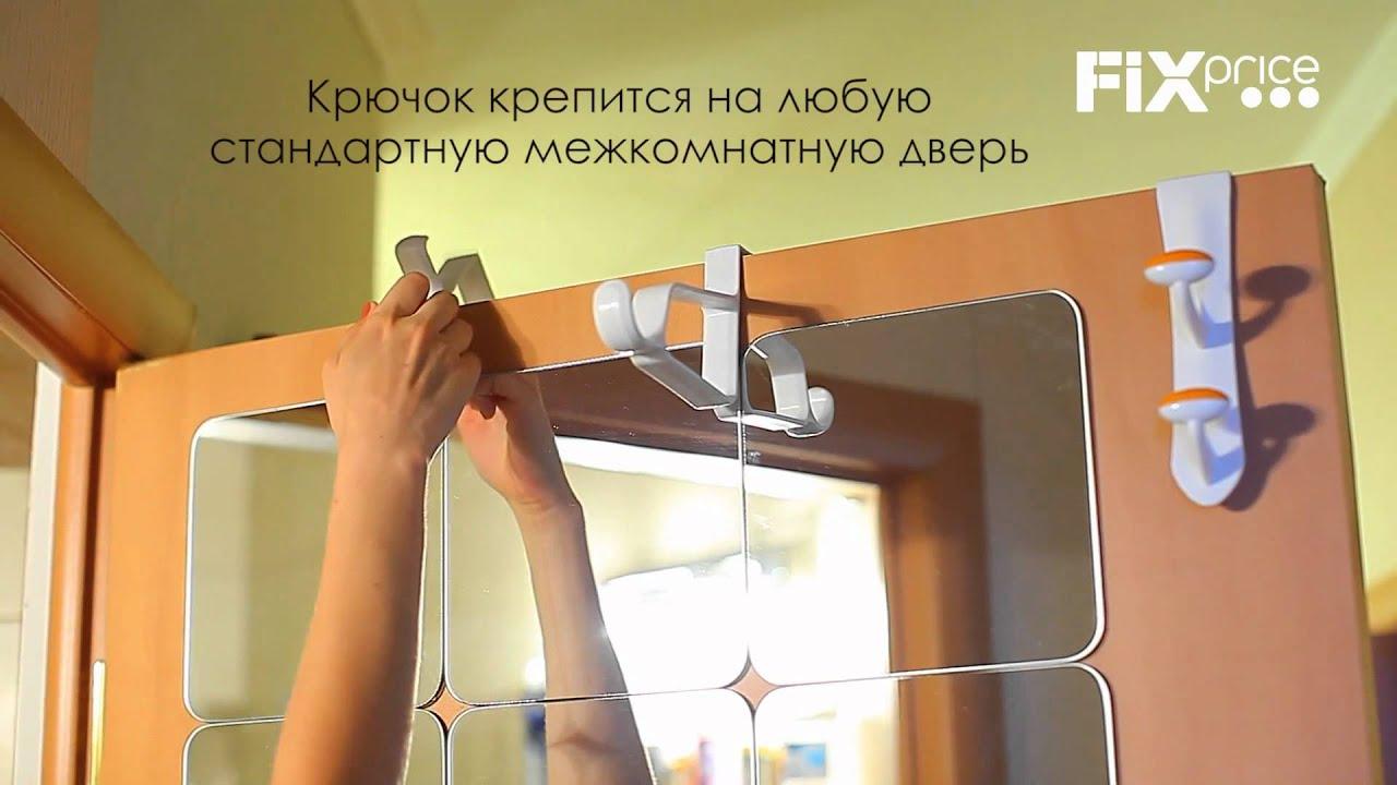Как сделать крючки для вешалки своими руками фото 795